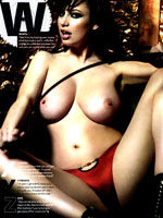 sophie howard 5