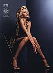 charlize theron 7